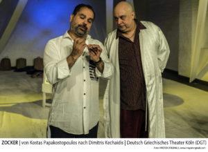 DGT, Deutsch-Griechisches Theater, Zocker